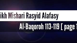 Download Q.S. Al-Baqarah 113-119 (Hal 18)~Mishari Rasyid Alafasy - Juz 1