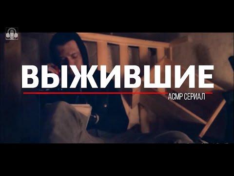боевики русские 2016 || фильмы  новые  про Зомби смотреть онлайн ♥‿♥ 2016 HD