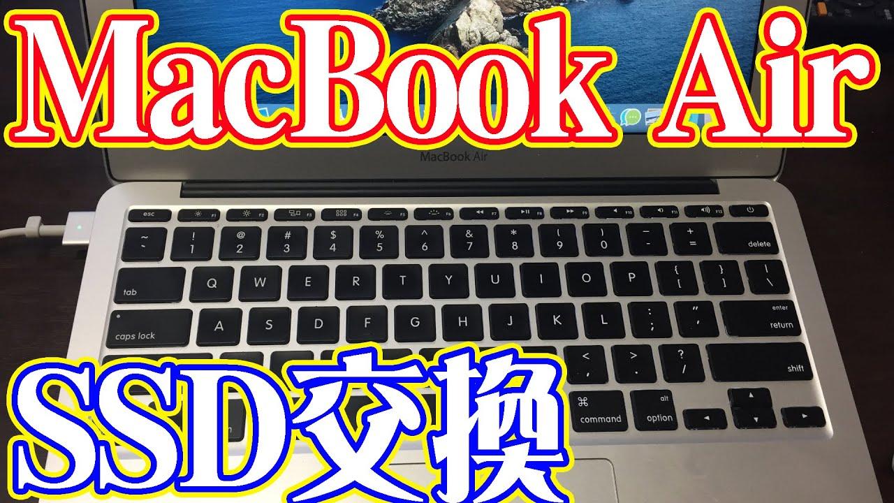 【ゆっくり雑談】MacBook AirのSSDを「できるだけ安く」交換してみました