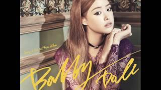 송지은 (Song Ji Eun) - 괜찮아요 (Be Alright) [MP3 Audio]
