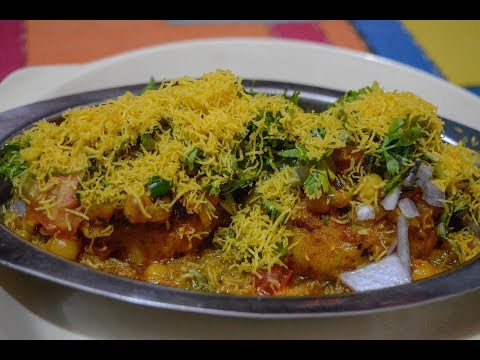 Ragda Patties Recipe | MAHARASHTRIAN RECIPES | MARATHI RECIPES, My Video, My Channel