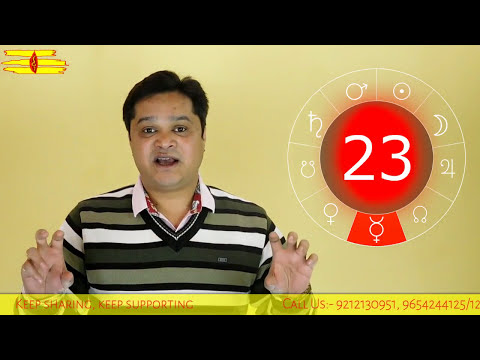 Birth Date 23 Numerology#Personality Number 23#SECRET OF 23 BIRTH DATE