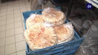 """""""الضريبة"""": إبلاغ 180 ألف رب أسرة لاستلام مستحقاتها من دعم الخبز (18-4-2019)"""