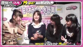 Recorded on 11/12/05 東京どっかん月曜日原宿だいスキ。Moopa!原宿店か...