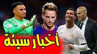 أخبار سيئة لجماهير ريال مدريد و برشلونة |  جمع الشمل بين زيدان وكريستيانو رونالدو