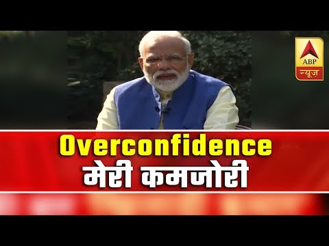 I find it difficult to read and give speeches, says PM Modi