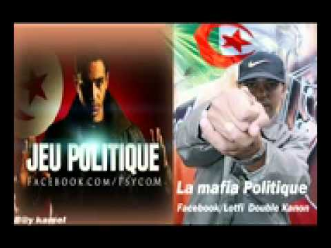 LOTFI DK ft PSYCO.M le pouvoir tunisienne By kamel