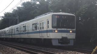 小田急 8000形 8060F+8260F 急行 新宿行き
