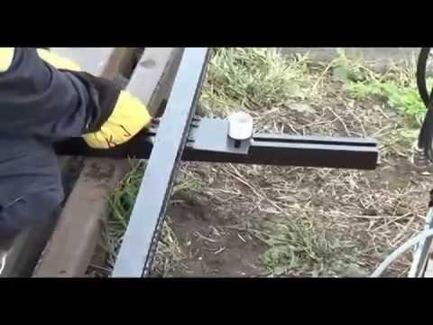 ESAB Railtrac BV 1000