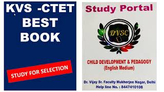 CHILD DEVELOPMENT AND PEDAGOGY EBOOK  (English Medium Study Portal  8447410108)