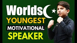 World Youngest Motivational Speaker 11 Years Old  Little Professor Hammad Safi thumbnail