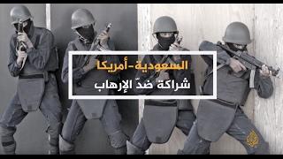 الحصاد 2017/2/13-السعودية وأميركا.. شراكة ضد الإرهاب