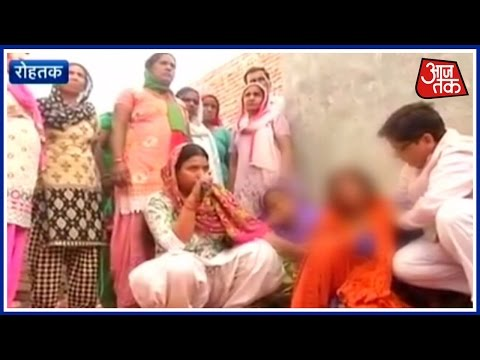 Rohtak Girl Gang-Raped And Killed By Her Alleged Lover And His Friends