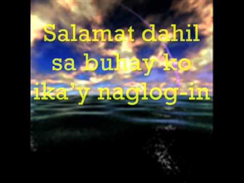 Facebook w/ lyrics - Hambog ng Sagpro Krew ft. Abunai & LUN