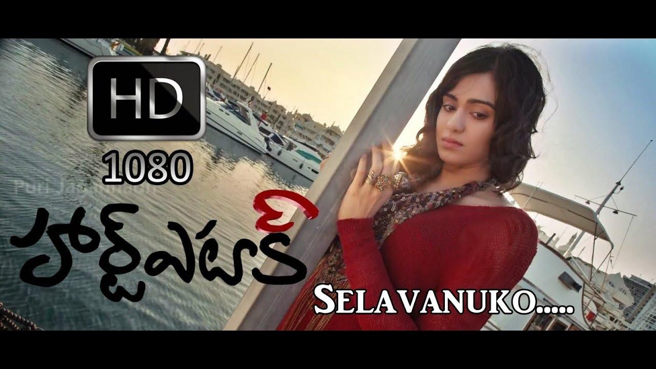 Photo download free songs mp3 hindi movie devdas telugu 2020