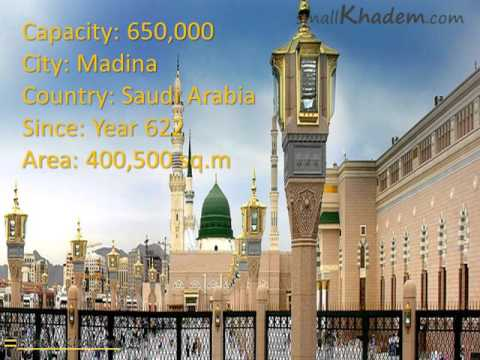 Top 3 Holiest Mosques In The World