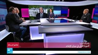 رئاسيات فرنسا.. الدورة الأولى في ميزان الإعلام