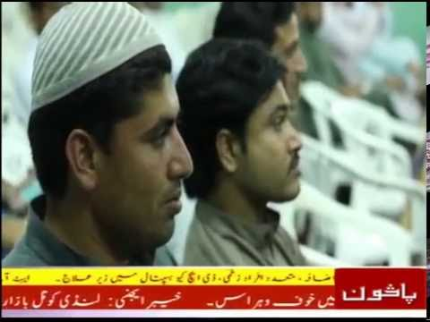Gulzar Alam  Pashto Tapay