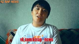 KZ RAP NEWS 29 (Bagi сухбат(Kosmos Erbolat Dani)