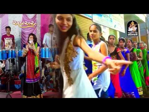 Kinjal Dave Live 2017 | AVSAR - Part 2 | Mahesana LIVE | Gujarati Dayro 2017 | STUDIO SARASWATI