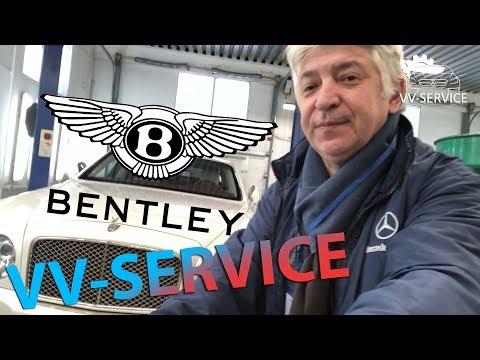 ЖЕСТЬ, что с фильтрами спустя 10000км?   Шиномонтаж и замена фильтров на Bentley Mulsanne