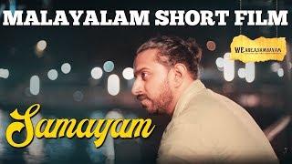 Samayam   Time (Eng subs)   2015 Latest   International Film Festival Award Malayalam Short Film