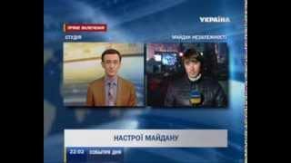 Майдану озвучили правительство: список министров(Сегодня Рада Майдана с народными депутатами согласовала кандидатуры на должности в Кабмине. Это делалось..., 2014-02-26T21:02:37.000Z)