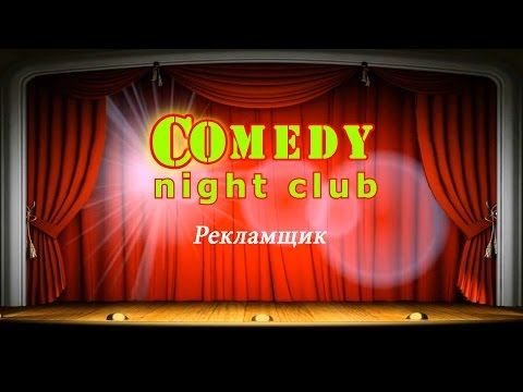 Официальный сайт Comedy Club Production