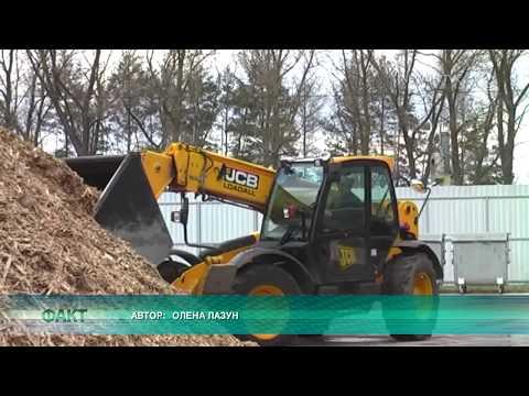 Телеканал Новий Чернігів: Електроенергія з деревини| Телеканал Новий Чернігів