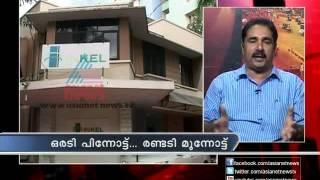 Emerging Kerala News Hour 06 Sep2012 Part-1