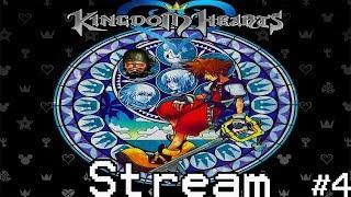 A Monsterous Detour -Kingdom Hearts 1-