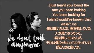 洋楽 和訳 Charlie Puth ft  Selena Gomez - We Don