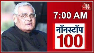 News 100 Nonstop | August 26th, 2018