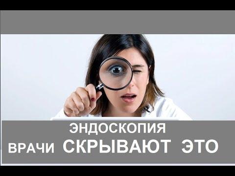 Видео: Это вам знать не положено