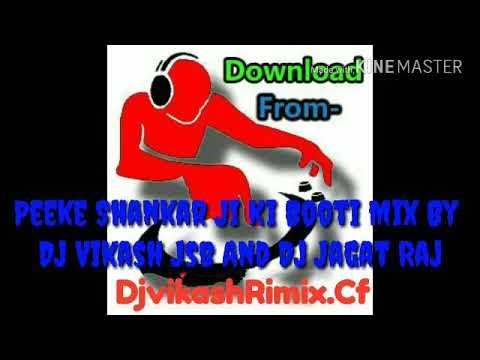 Peeke Shankar Ji Ki Booti Dholki Punch Mix By Dj Jagat Raj And Vikash Jsb