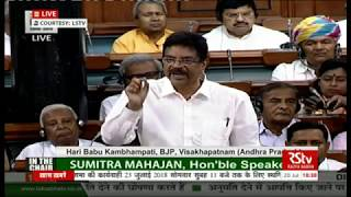 Sh. Hari Babu Kambhampati's remarks   Discussion on Motion of No Confidence in Council of Ministers