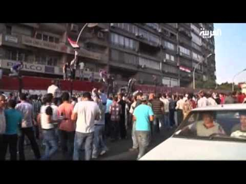 Israeli Embassy In Egypt Attacked