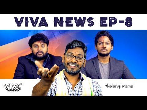 Viva News - EP 8 | Rains & Drugs
