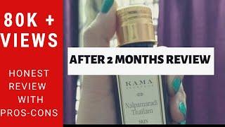 Kama Ayurveda Nalpamardi Thailam Review | Pros & Cons | Pranjali