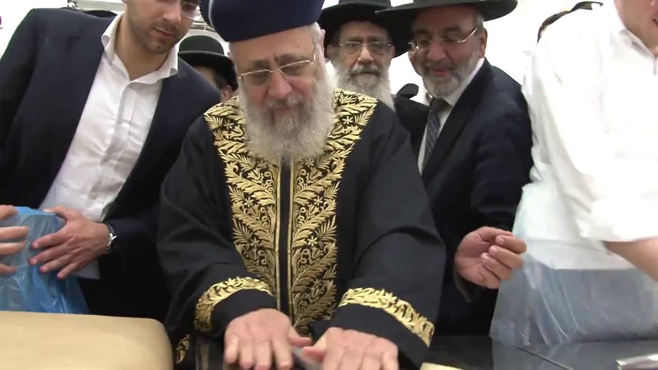 """מרן הראשון לציון הרב יצחק יוסף שליט""""א - במצות נווה ציון - תשע""""ה"""