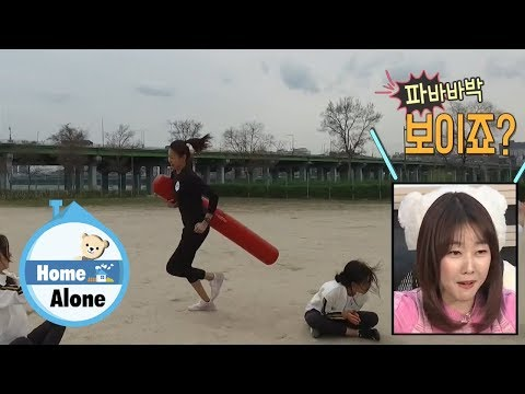 Why did Hye Jin Take off Her Shoes? [Home Alone Ep 241]