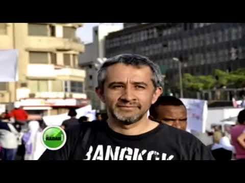 Víctor de Currea-Lugo analiza el conflicto actual en Medio Oriente