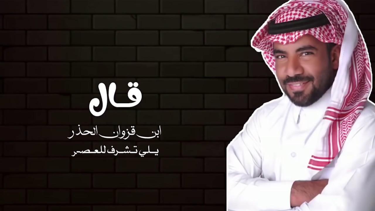 مبارك الدوسري -  الله يعين الصابرين