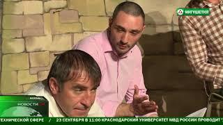 """"""" Обреченные """" новые спектакль на ингушской сцене ."""