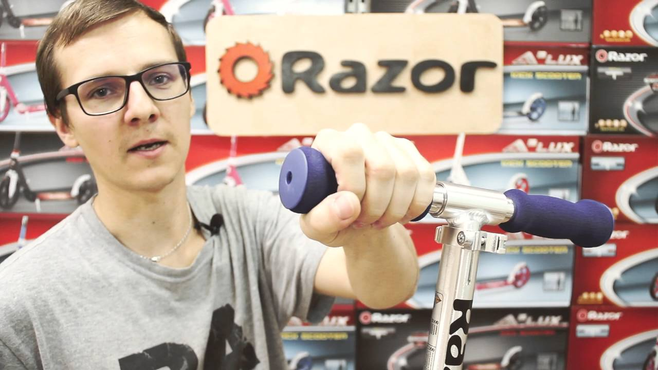 Самокат Razor Spark