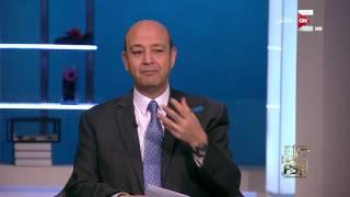 بالفيديو.. عمرو أديب يستضيف جلسة نقاشية بين سعد الهلالي وإسلام بحيري.. الإثنين