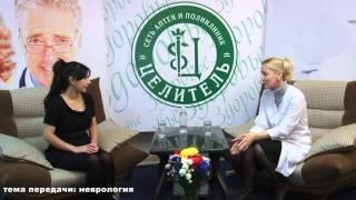 """Передача """"Здоровье"""" от 08 12 13 (часть первая)"""