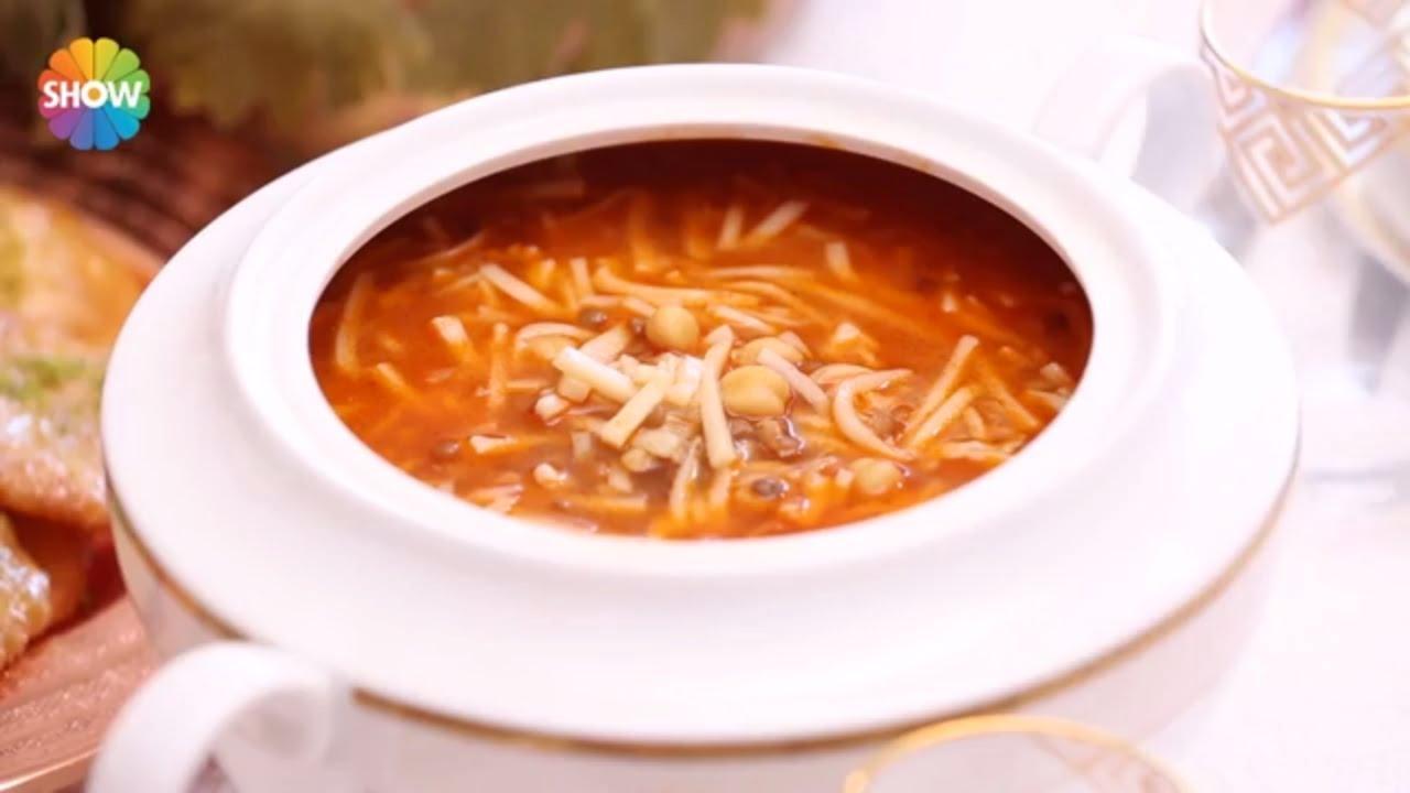 Bacaklı Çorba