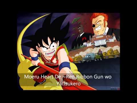 Dragon Ball OST - Moeru Heart De Red Ribbon Gun wo Yattsukero