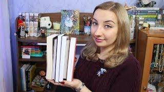 Больше не буду покупать книги в Читай-Городе? || Книжные покупки из Читай-Города